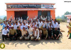 Community Outreach Programme for Vijahria School Children